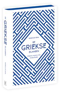 De Griekse Eilanden, met recept voor courgette-chips